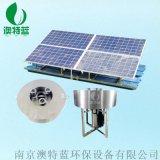 免安裝太陽能噴泉曝氣機