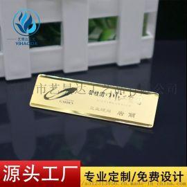 定制金属24K金胸牌 酒店工号牌定做 地产珠宝胸章