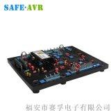 无刷发电机AVR自动电压调节器软胶MX321-A