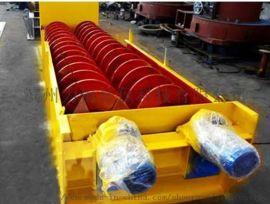 螺旋式洗砂机 矿山设备