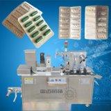 廣州藥片鋁塑包裝機/感冒藥片鋁塑泡罩包裝機