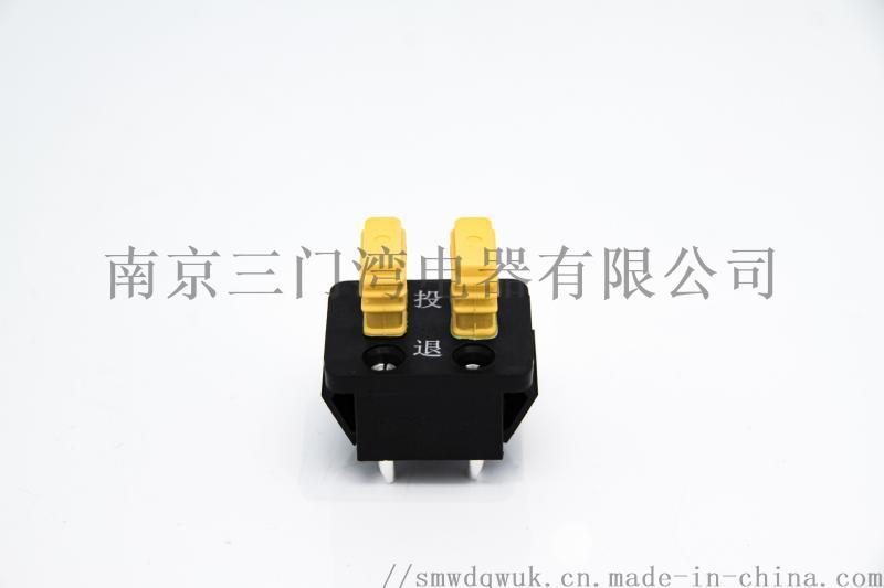 配变终端(FTU)保护压板(切换片)