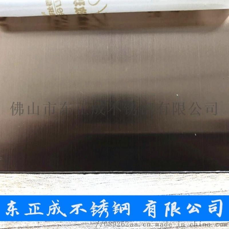 上海304不锈钢板材,钛金不锈钢板
