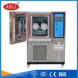 昆山可程式恒温恒湿试验箱 智能型恒温恒湿试验箱规格