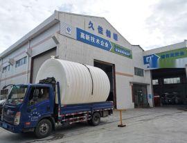 清远 废水 废液pe储罐 20m3pe次氯酸钠罐