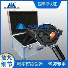 防震订制铝合金箱 长安三峰铝箱铝合金箱