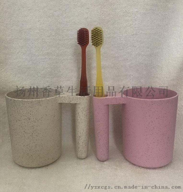 环保小麦秸秆洗漱口杯子情侣家庭套装水杯北欧牙缸杯涑口刷牙杯