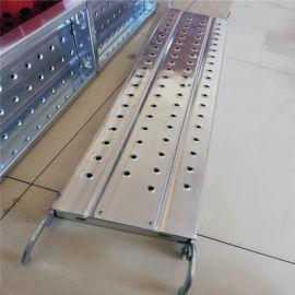 安徽脚手架架板 热镀锌钢跳板 冲压钢脚手板