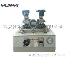 XYS-8650变送器实训检验系统