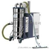 水泥廠礦場地面吸塵用吸塵器大量粉末整理用吸塵器