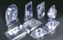 真空罩吸塑|透明罩吸塑|折边胶盒吸塑