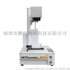 激光拆屏机激光打标机激光雕刻机