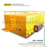 車間鈑金件搬運大型載重平板車車間轉運軌道牽引車