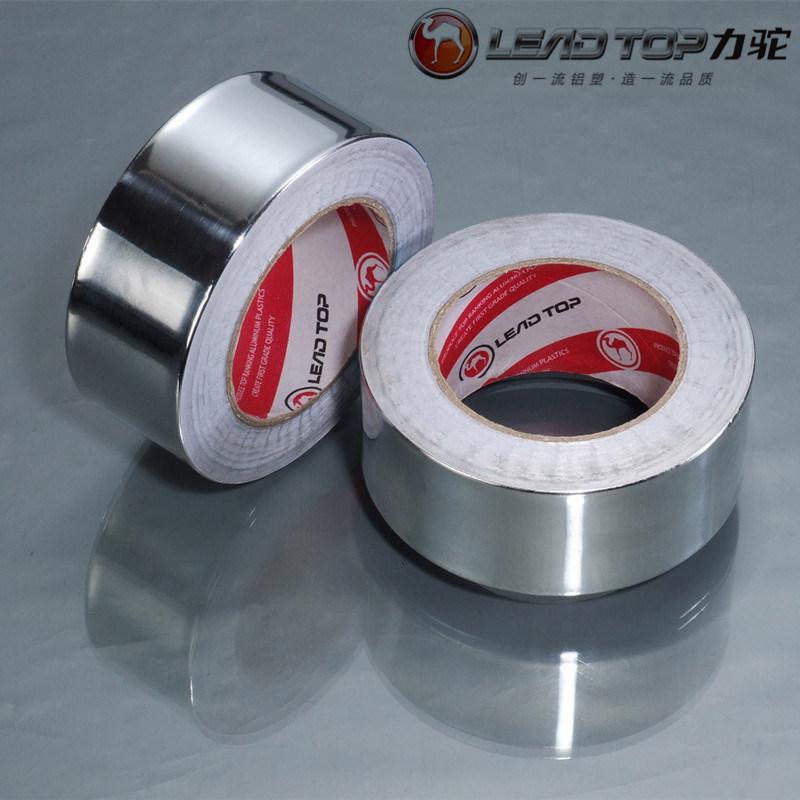 广东铝箔胶带厚0.1mm,耐高温有衬纸铝箔胶带