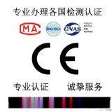 春节期间,质检报告,CE认证,FCC认证大优惠