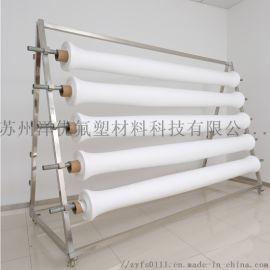 内衣户外防护服用EPTFE防水透气膜透温耐高温