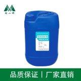 調色乳白油 乙二醇硬脂酸酯乳液 遮光劑
