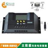 100a大功率太陽能控制器 PWM