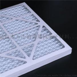 框式纸框空调初效过滤器折叠式集尘空气净化粗效过滤网