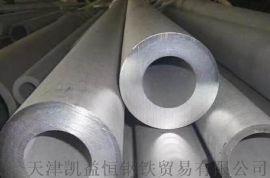 美标321不锈钢管报价 321不锈钢无缝钢管厂