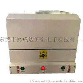 鸿成达东莞厂家RF屏蔽箱 气动屏蔽箱 蓝牙屏蔽箱