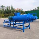 雞糞糞便脫水機不鏽鋼材質 污泥固液分離機生產廠家