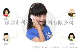 深圳智能电子学生卡 高端配置满足学生在校需求