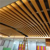 拱形铝合金方通 凹凸造型铝方通 跌级弧形铝方通