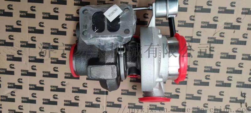 康明斯ISDE发动机增压器5460224