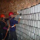 耐酸砖勾缝, 防腐花岗岩填缝胶, 环氧树脂胶泥