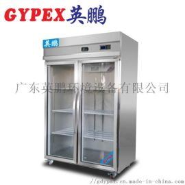 广州恒温恒湿柜YP-800KWS