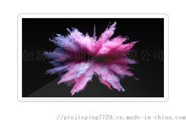 创新维吉林菇凉显示设备厂家,镇赉县55寸液晶广告机