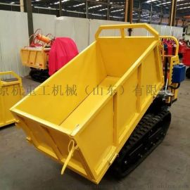 多功能履带式自卸车 小型履带运输车