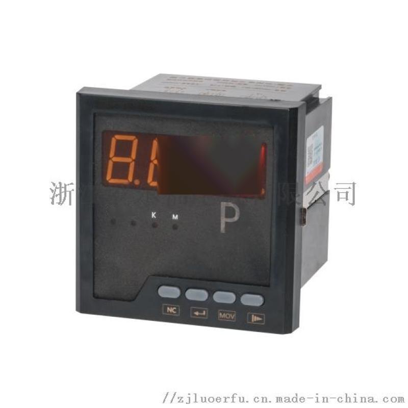 浙江罗尔福工作电源AC220 液晶多功能表