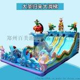 里的大型儿童充气滑梯城堡款式精美上备受欢迎