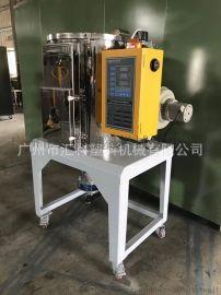 广州汇科塑胶欧化干燥机 料斗干燥机厂家