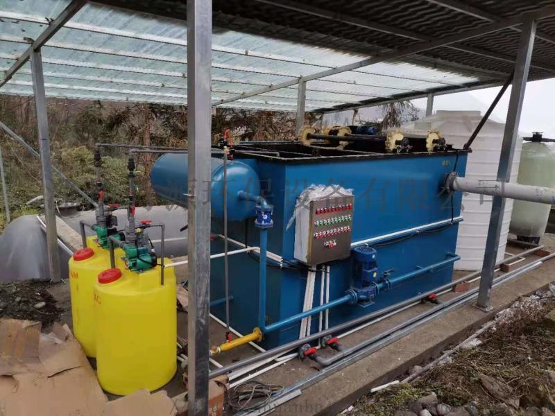 小型養豬場污水處理設備 氣浮過濾一體機 竹源供應