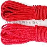 現貨供應尼龍雙層編織繩