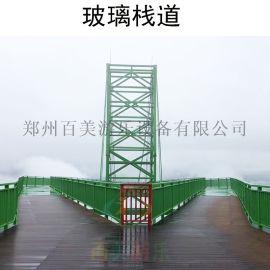 山西太原景区的玻璃吊桥玻璃栈道好多游客去打卡