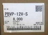 JST压着端子  PBVP-12V-S