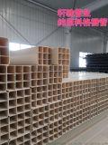 北京通州PVC107九孔格柵管房山九孔通信管廠家