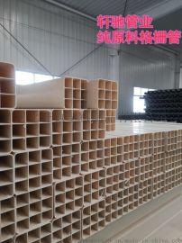 北京通州PVC107九孔格栅管房山九孔通信管厂家