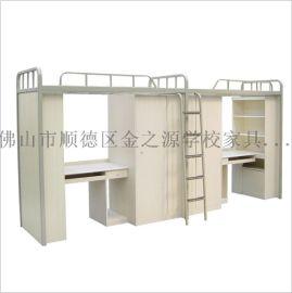 厂家直销善学学校上铺下柜组合床,双人位联排公寓床