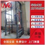 热卖升降货梯移动式液压升降货梯 导轨式升降机