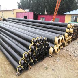 池州 鑫龙日升 直埋整体式预制保温钢管DN20/25聚氨酯发泡地埋管