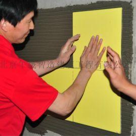 瓷砖粘结剂, 玻化砖粘接剂, 外墙防水瓷砖胶