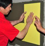瓷磚粘結劑, 玻化磚粘接劑, 外牆防水瓷磚膠