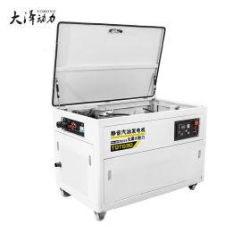 380V50kw静音汽油发电机