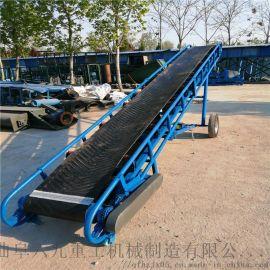 麻袋装卸车运输机 六九重工节能高效传送机LJ8