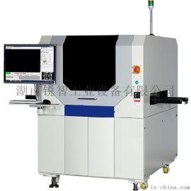 湖南长沙焊锡机厂家供应在线式激光焊接机器人